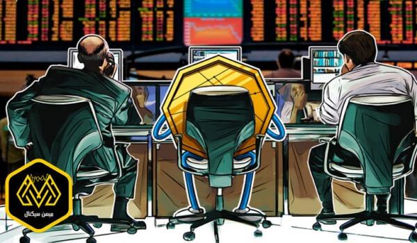 مجله خبری 8 فروردین 1400پیش بینی قیمت 400000 دلاری برای بیت کوین