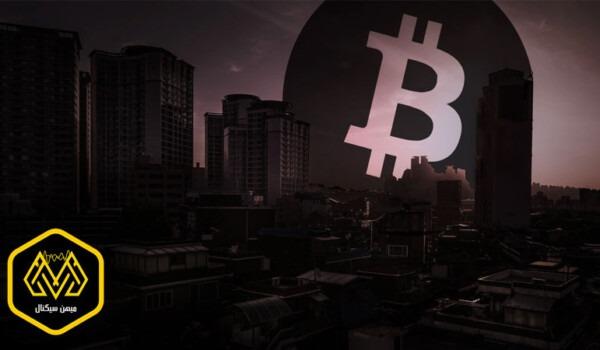 خاموشی در چین مقصر اصلی افت قیمت بیت کوین