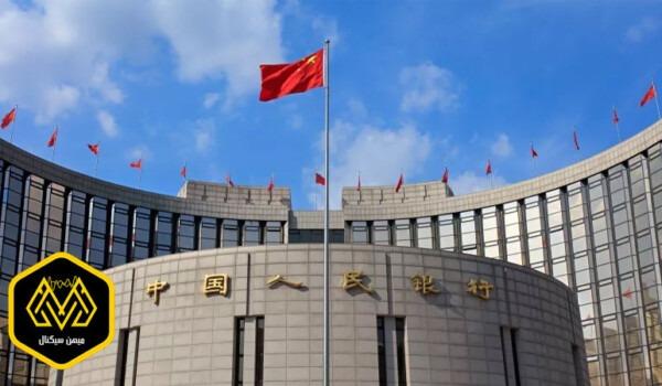 تلاش بانک مرکزی چین برای تدوین قوانین جدید رمزارزها
