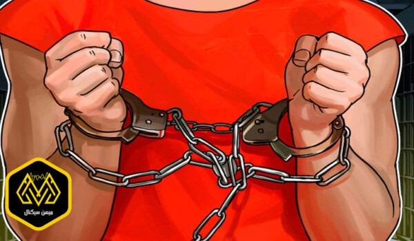 دستگیری 4 نفر از عوامل صرافی ترکی تعطیل شده