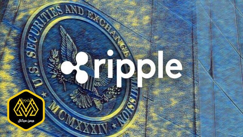اتهام جدید کمیسیون بورس به ریپل