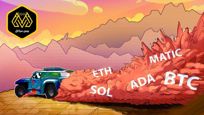5 ارز مستعد رشد در این هفته 3 خرداد 1400