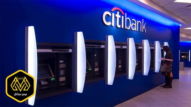 ارائه خدمات رمزارز به زودی در سیتی بانک آمریکا