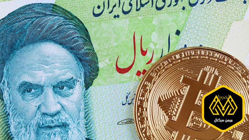 12 میلیون ایرانی وارد بازار رمز ارزها شده اند