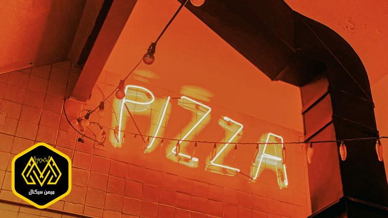 پیتزای رایگان در جشن روز پیتزای بیت کوین
