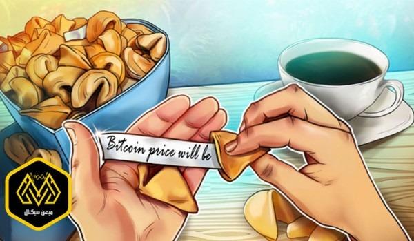 افزایش 6 درصدی قیمت بیت کوین در یک روز