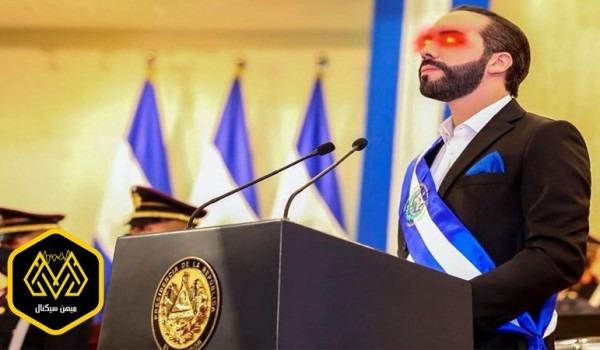 ایردراپ 30 دلاری رئیس جمهور السالوادور