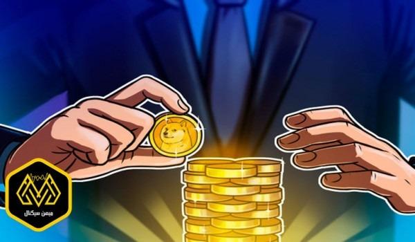 دوج کوین هفتمین ارز دیجیتال پذیرفته شده در کوین بیس کامرس