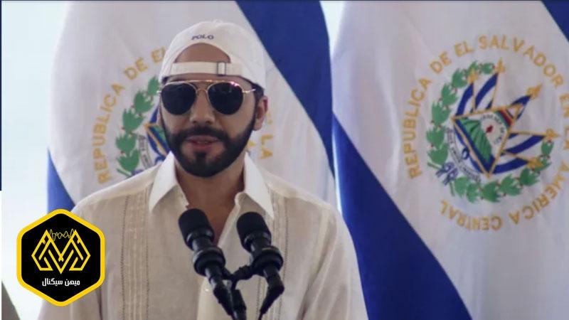 برنامه السالوادور برای صدور یک استیبل کوین جدید
