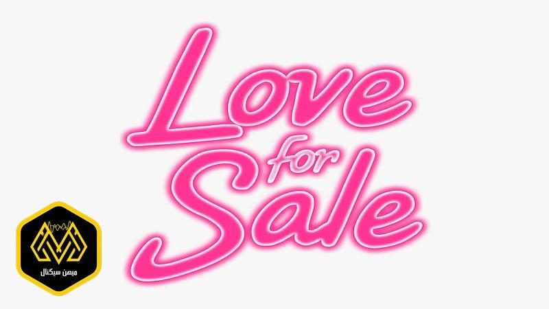 "فروش ""عشق"" بهعنوان NFT توسط یک اینفلوئنسر"