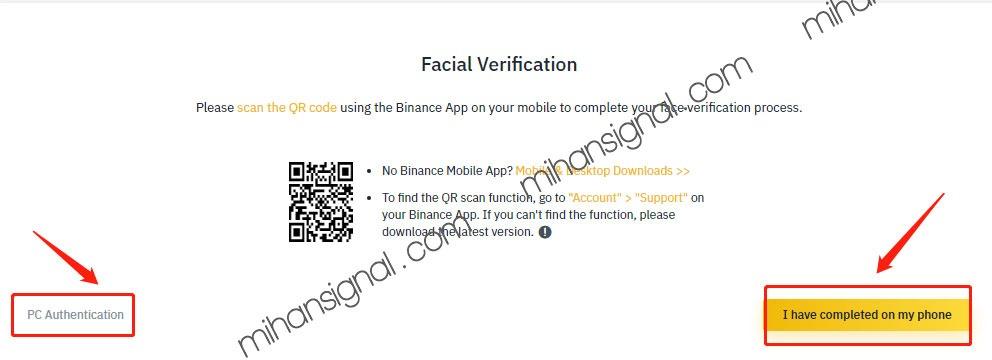 در مرحله آخر با استفاده از اپلیکیشن بایننس بر روی تلفن همراه خود باید QR کد نمایشدادهشده در تصویر را اسکن کنید.