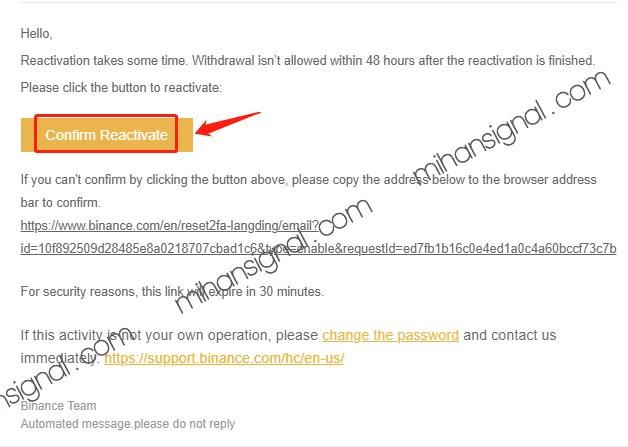 پس از کلیک روی دکمه confirm reactive به صفحه تأیید هویت هدایت خواهید شد.