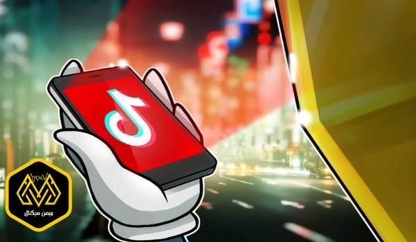 ممنوعیت تبلیغات ارز دیجیتال در تیک تاک