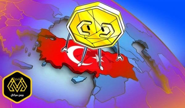 یازده برابر شدن استفاده از ارز دیجیتال در ترکیه