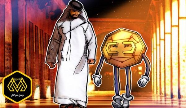 آزمایش و رونمایی از ارز دیجیتال خانگی توسط امارات