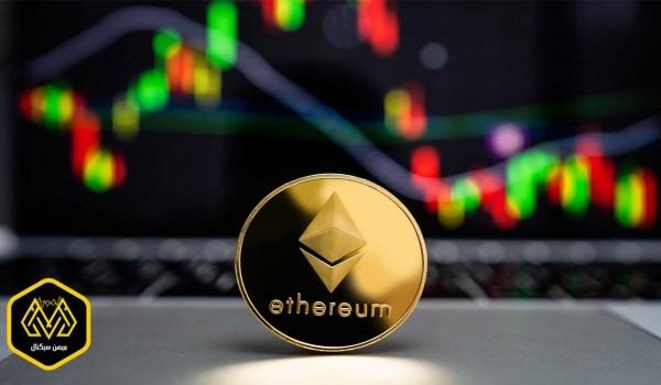 تحلیل قیمت اتریوم 3 شهریور 1400