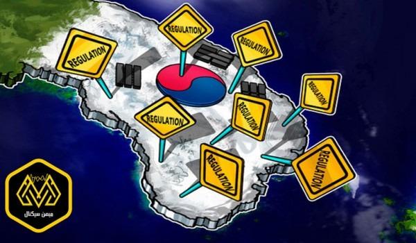 تعطیلی 11 صرافی ارز دیجیتال در کره جنوبی