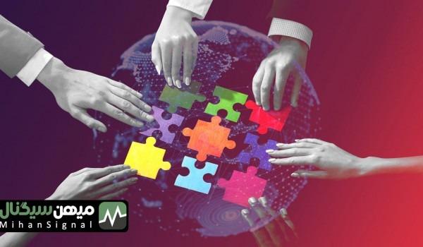 استفاده 80 درصد شرکت های سهامی عام از فناوری بلاک چین