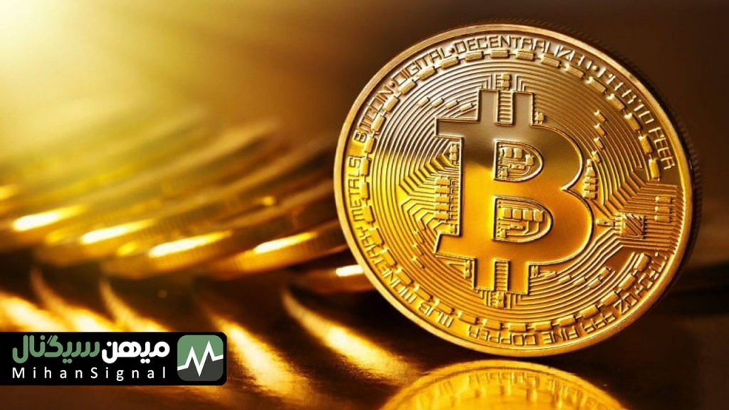تحلیل قیمت بیت کوین 5 مهر 1400