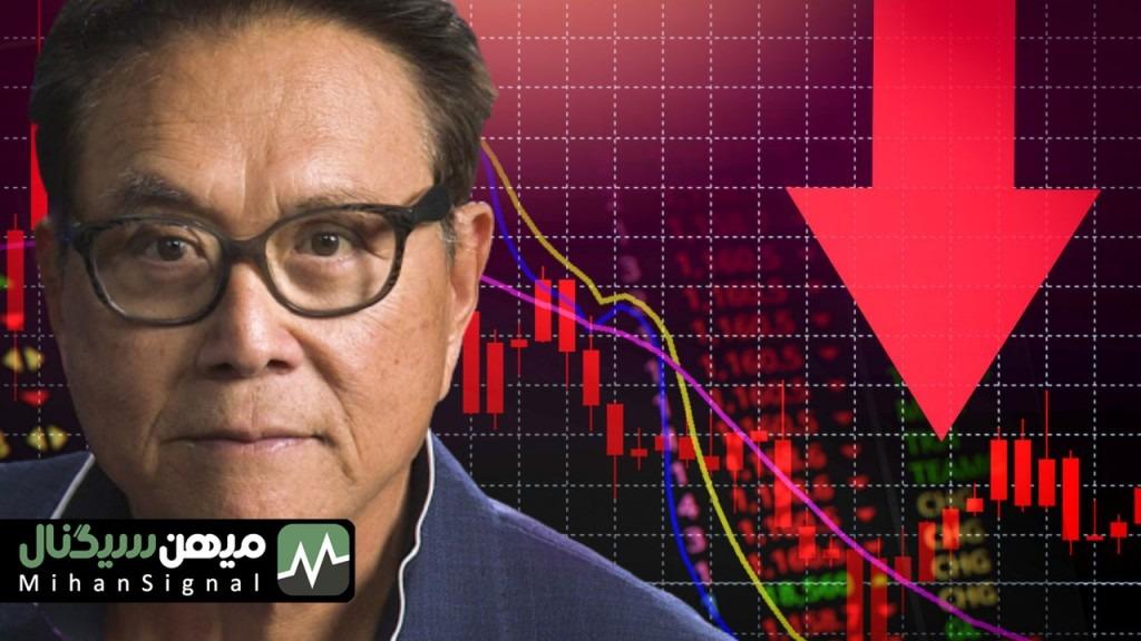 پیش بینی سقوط بازار سهام در ماه اکتبر و احتمال افت بیت کوین