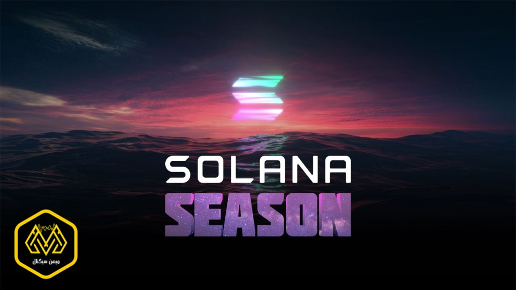 سولانا هفتمین ارز برتر پس از سبقت از دوج کوین