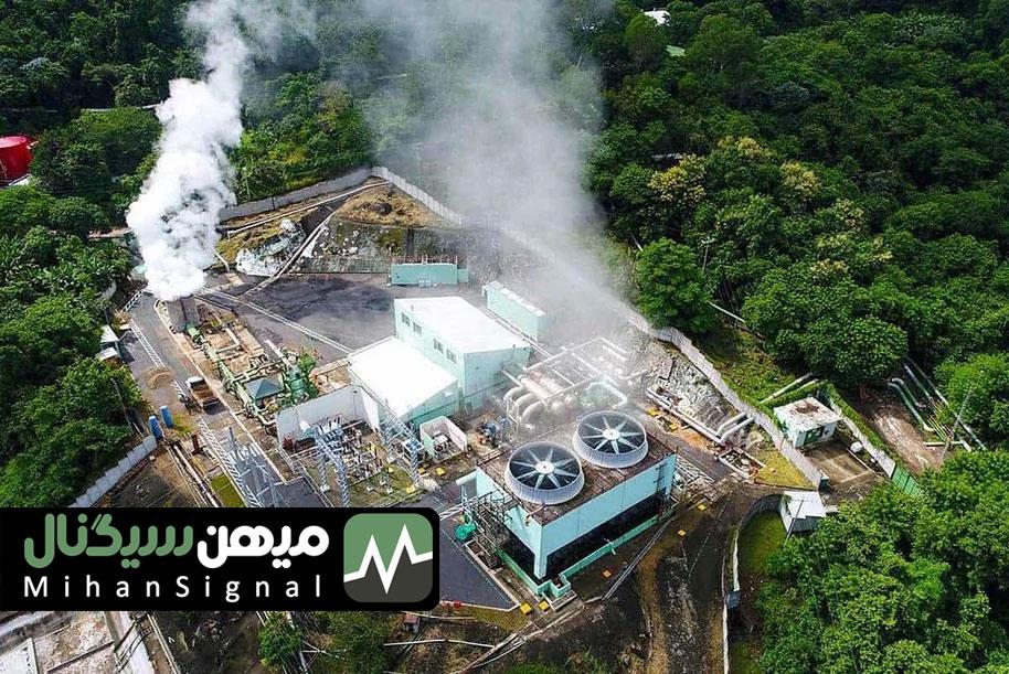 نیروگاه زمین گرمایی در السالوادور