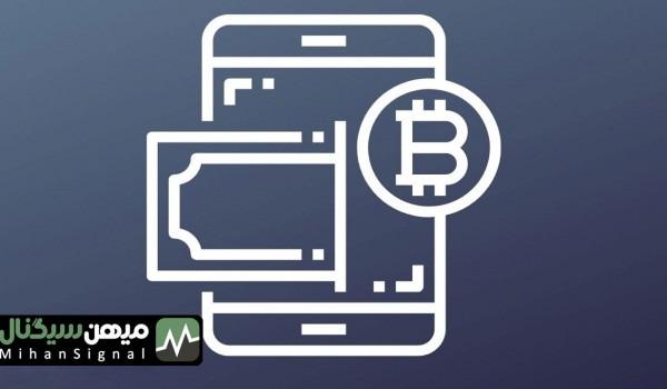 پوتین: ارز دیجیتال حق وجود دارد و می تواند به عنوان وسیله پرداخت استفاده شود