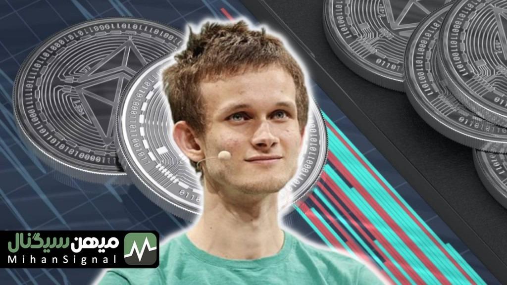 حمله ویتالیک بوترین به طرفداران بیت کوین در الساوادر